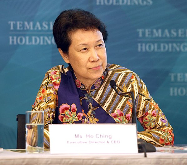 Ho Ching CEO of Temasek Holdings